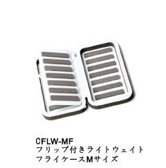 flybox-cf03-cflw-mf