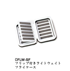flybox-cf03-cflw-sf