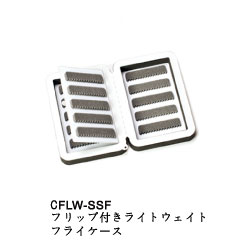 flybox-cf03-cflw-ssf