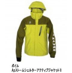 jacket-foxfire