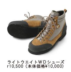 shoes-littlepresents