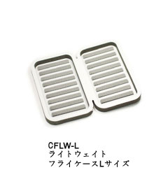 flybox-cf03-cflw-l
