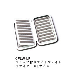 flybox-cf03-cflw-lf