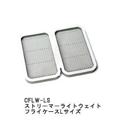 flybox-cf03-cflw-ls