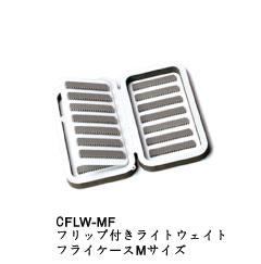 flybox-cf03-cflw-mf