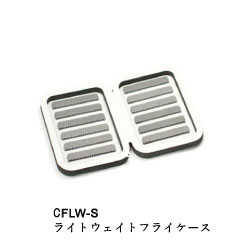 flybox-cf03-cflw-s