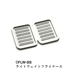flybox-cf03-cflw-ss