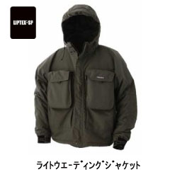 jacket-littlepresents