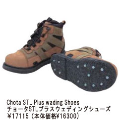 shoes-chota