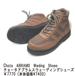 shoes-chota