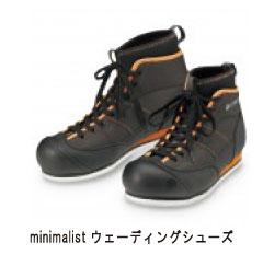 shoes-foxfire